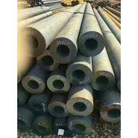 山东产厚壁、特厚壁无缝管、250*100、150*65、273*85等、厂家现货、量大优惠