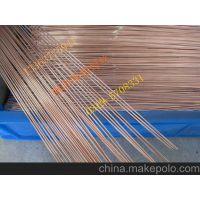 斯米克HL205银焊条 5%银铜焊料