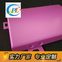 2.5mm进口氟碳喷涂外墙装修板 安康氟碳铝单板