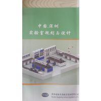实验室专用办公家具 实验室台柜 深圳成凯丰钢木结构CKF-002