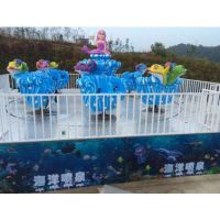 儿童游乐场户外游乐设备 金博海洋喷泉儿童游艺设施厂家直销