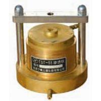 WS-55型便携式土壤渗透仪价格 土壤渗透仪生产厂家
