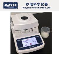 秒准MAY系列高精度原装进口PE水分仪水分含量测试仪