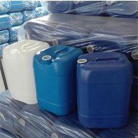 20升化工塑料桶、任县化工塑料桶、天齐塑业化工塑料桶