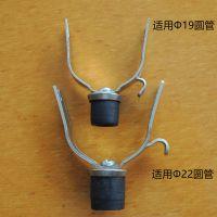 厂家供应畅销产品 高强度耐用不锈钢衣叉头 晾衣叉配件 晾衣杆配件 晾衣叉头