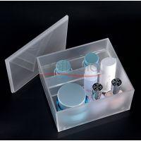高档磨砂化妆品盒,零售家用收纳盒,防水亚克力盒,多功能收纳展示,有机玻璃定做