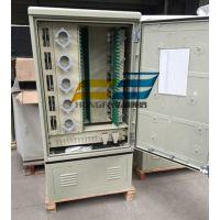 864芯光缆交接箱工程布线技术指导