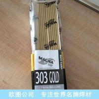 中国区授权美国万能焊条焊丝总代理商 型号全 价格低 大量现货