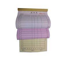 项目验收单定做_临海验收单印刷_临海工程验收单制作公司