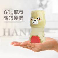 供应Babybetter/宝升 新生儿标口感温防胀气喝水喝果汁奶瓶