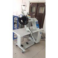 业成YC-2001防水拉链贴膜机、贴膜机、拉链覆膜机