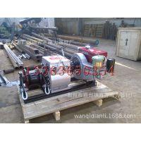 3吨 柴油 绞磨机 JJMC型快速 牵引机价格
