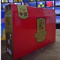 润丰纸箱包装厂家供应扒鸡礼品盒包装