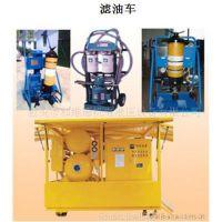 供应滤油机——包头和维德提供液压系统设计、制作、清洗、维修低价位!