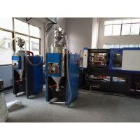 供应100KG三机一体除湿干燥机(CDL-160U/120H)