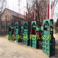 天津液压打包机 麦草液压打包机 液压化纤打包机
