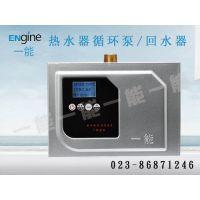 全循环热水供应系统选购,全循环热水供应系统招商