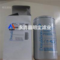 P779615唐纳森滤芯厂家加工替代品牌滤芯