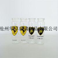 河北华卓供应20ml透明口服液瓶 管制玻璃瓶 医药用瓶可定制