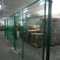 安平厂家现货直销仓库隔离网 工地隔离栅 品质卓越