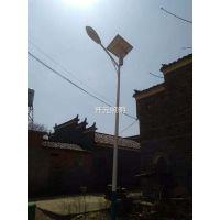 供应山东潍坊市太阳能路灯厂家在哪买