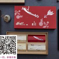 海珠区礼品纸盒@怎么订制纸盒&价格~纸盒怎么做「价格有什么区别」
