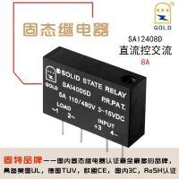 江苏固特GOLD厂家直供小型直插式交流固态继电器SAI2408D