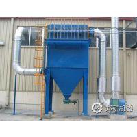 行业领先的单机脉冲除尘器设备、专业除尘器厂家