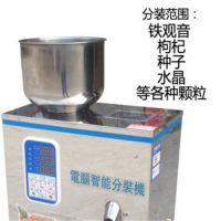景德镇茶叶分装机自动茶叶包装机 茶叶分装机自动茶叶包装机放心省心