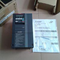 90kw 三菱变频器 FR-A840-02600-2-60 三菱变频器江苏总代理