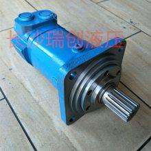 6k-985中联搅拌车液压马达,BMT-985液压马达厂家直销