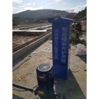 新东方韩起 夏季喷淋养生设备 冬季蒸汽发生器 桥梁养护 智能喷淋 桥梁养护专家