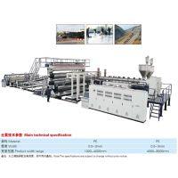 苏州金纬机械PE土工膜防水卷材生产线