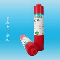 红胶SMT专用胶水胶黏剂SMT红胶贴片胶点刮胶单组份环氧树脂树脂胶