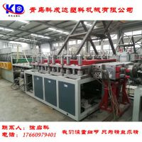 PVC 木塑结皮发泡板挤出机 青岛科成达塑机 SJSZ-80/156 PVC板