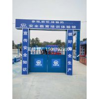 北京建筑安全体验馆策划方案