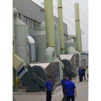 定制南京-无锡橡胶厂废气处理,注塑机废气处理,定型机废气处理。过环评报告