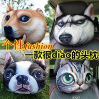 【正品】3D可爱卡通个性创意猫狗头哈士奇doge动物汽车头枕护颈枕