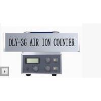 ZZ空气离子测量仪DLY-3G