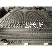 防滑设备 高分子量聚乙烯铺路垫板工程施工铺路垫板达沃斯