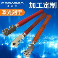厂家直销多功能手握六轮玻璃切割刀  高强度滚轮红木圆扁柄玻璃刀