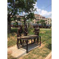 江西园林雕塑,南昌公园雕塑,抚州校园雕塑厂