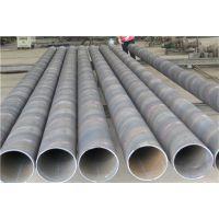 Q235B螺旋钢管生产厂家