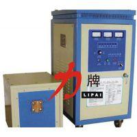 高氏电磁(图),中频截齿焊接设备,荆门截齿焊接设备
