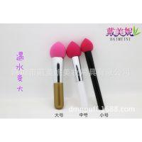 厂家热销美妆化妆刷 专业粉底化妆刷刷 高级化妆棉粉扑 彩妆工具