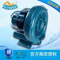 AAP500爱克鼓风机【性能稳定】按摩池水疗功能专用5HP风泵