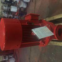 供应XBD15.5/50G-FLG单级消防泵 功率75KW喷淋泵XBD10.5/45-SLH