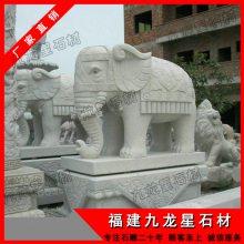 招财镇宅花岗岩大象,门口迎宾石象 惠安现货石雕大象批量出售