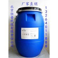 抗高温耐酸碱乳化性好北京恒普凯斯系列加脂剂ML 毛皮 羽毛助剂