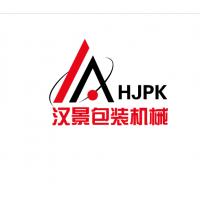 武汉汉景包装机械有限公司